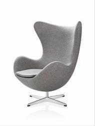 EGG fotelja by Arne Jacobsen | proizvođač Fritz Hansen